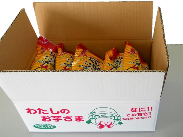 画像4: 冷凍焼き芋「わたしのお芋さま」500g×5袋入り 1箱